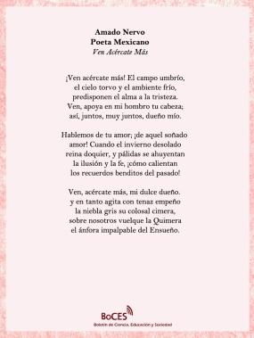 Poema Nervo1